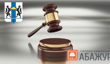 торги аукцион на право заключения договоров аренды земельных участков