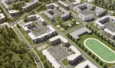 Кабмин определил порядок принятия решения о КРТ комплексном развитии территории