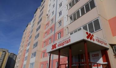 Жилищная инициатива судится с мэрией Новосибирска за участок под масштабный инвестпроект