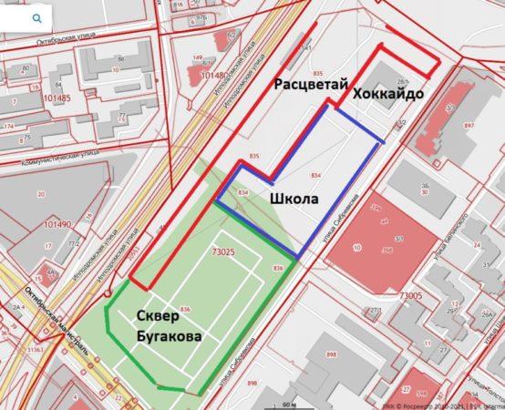 Проект планировки территории у Сибирь-Хоккайдо