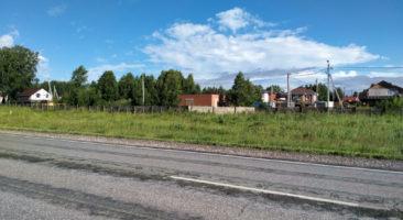 Земельный участок 0,19 Га р.п. Кольцово Новосибирский район