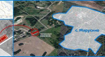 Земельный участок 0,64 Га бульвар Третьяковых Марусино Новосибирский район